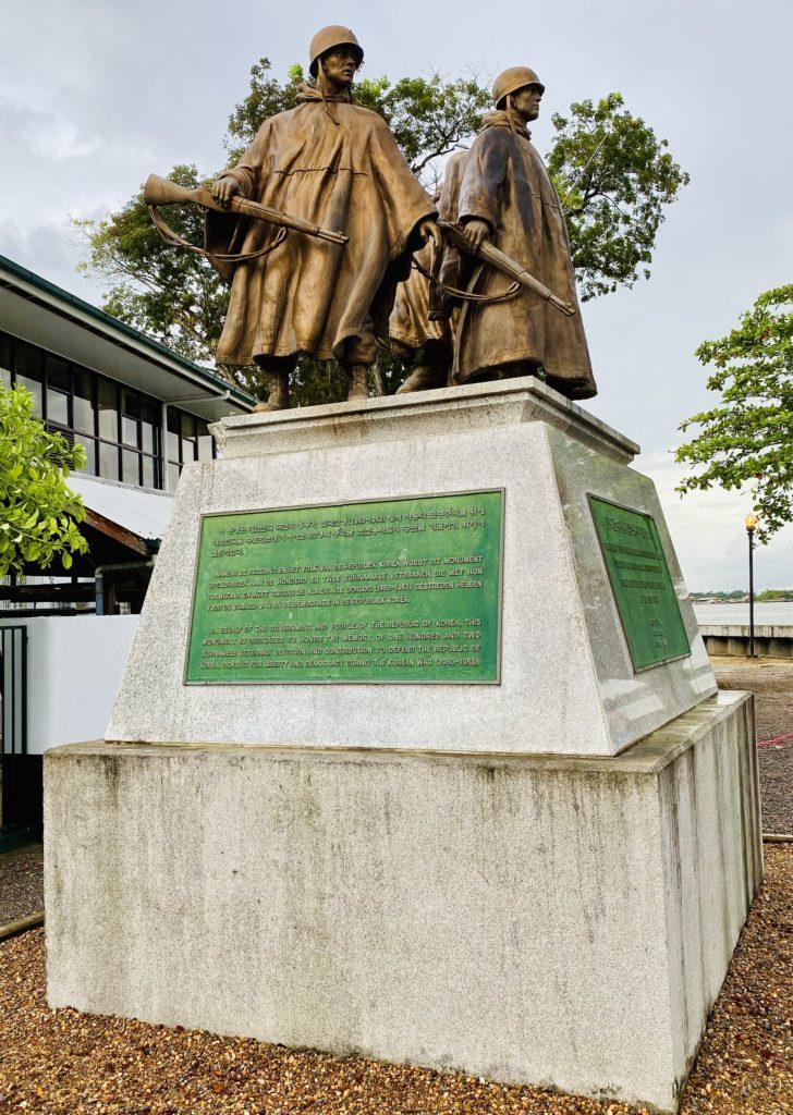 Korean War Memorials - Paramaribo - Suriname