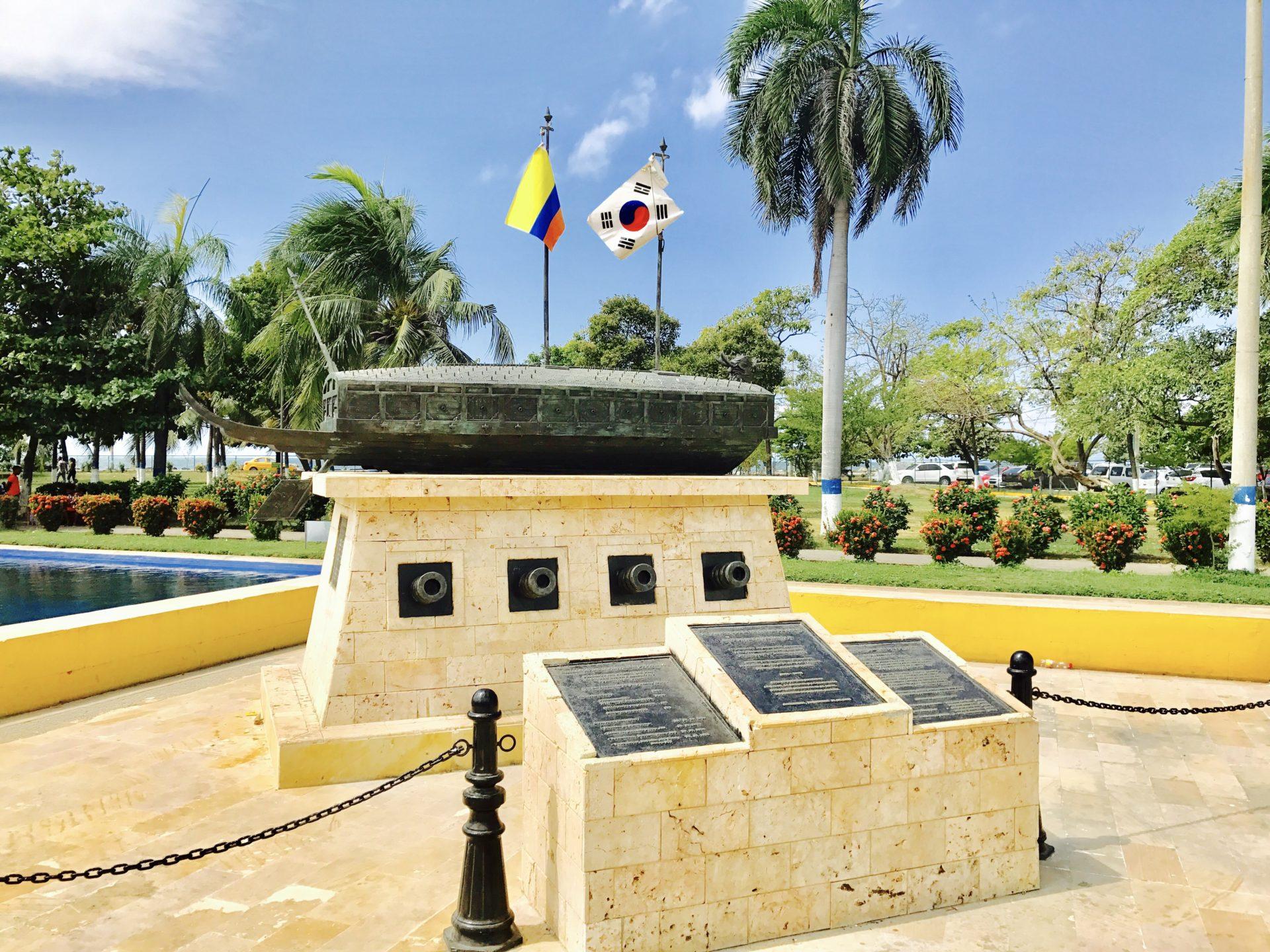 Korean War Memorials - Cartagena - Colombia