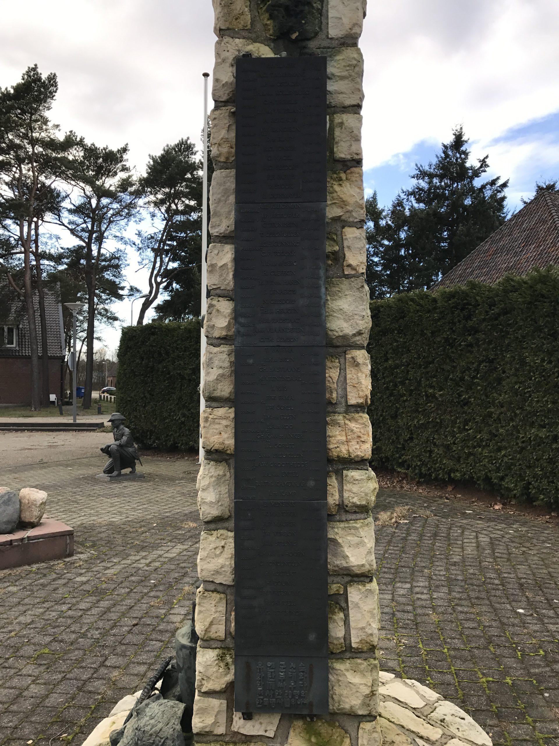 Korean War Memorials - Amsterdam - Netherlands