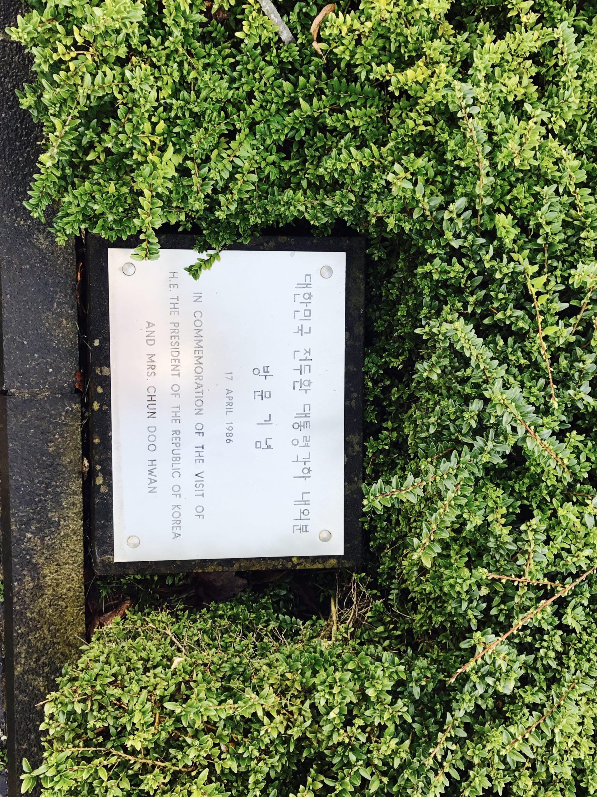 Korean War Memorials - Brussels - Belgium