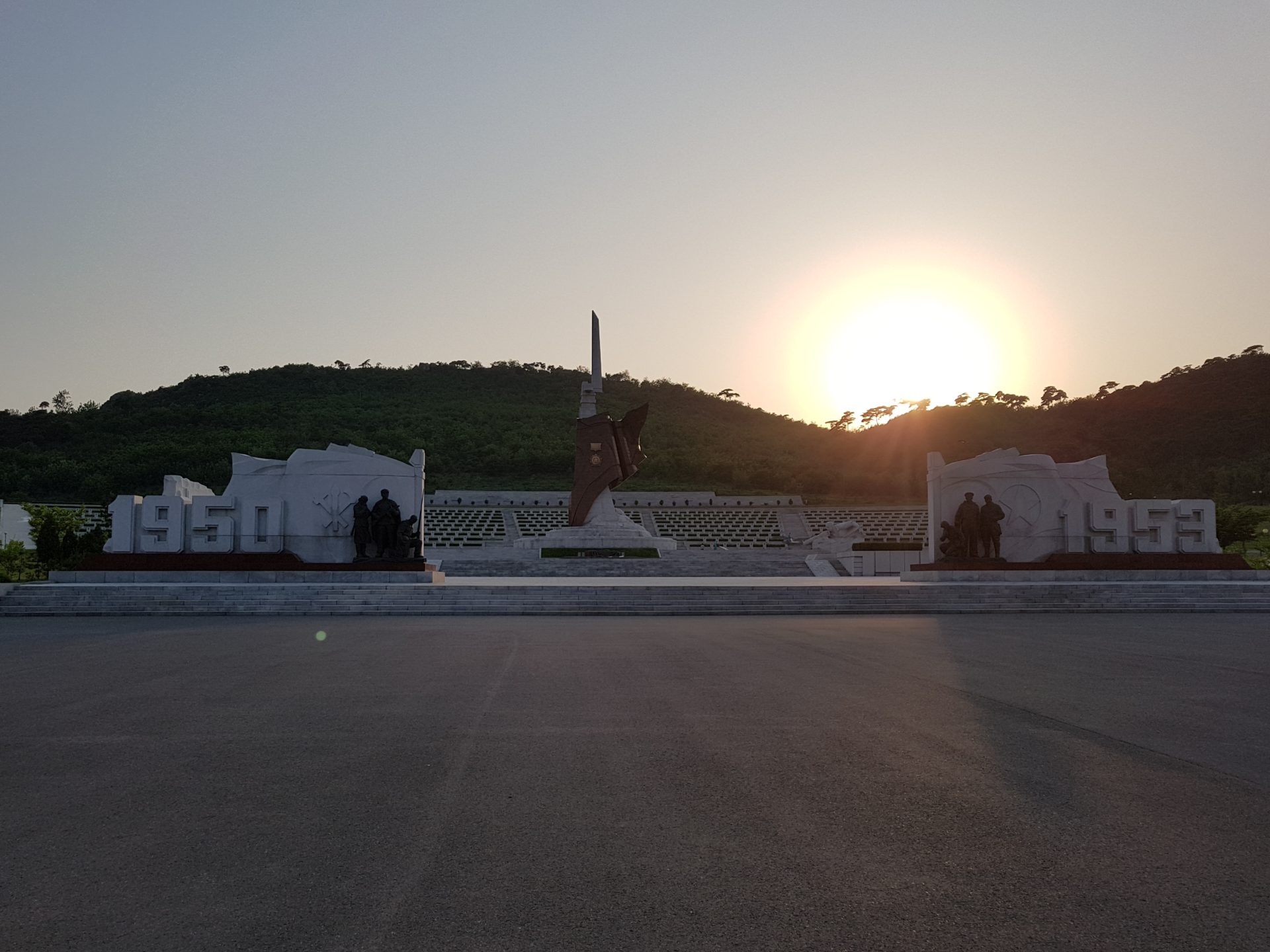 Korean War Memorials - Pyongyang - North Korea
