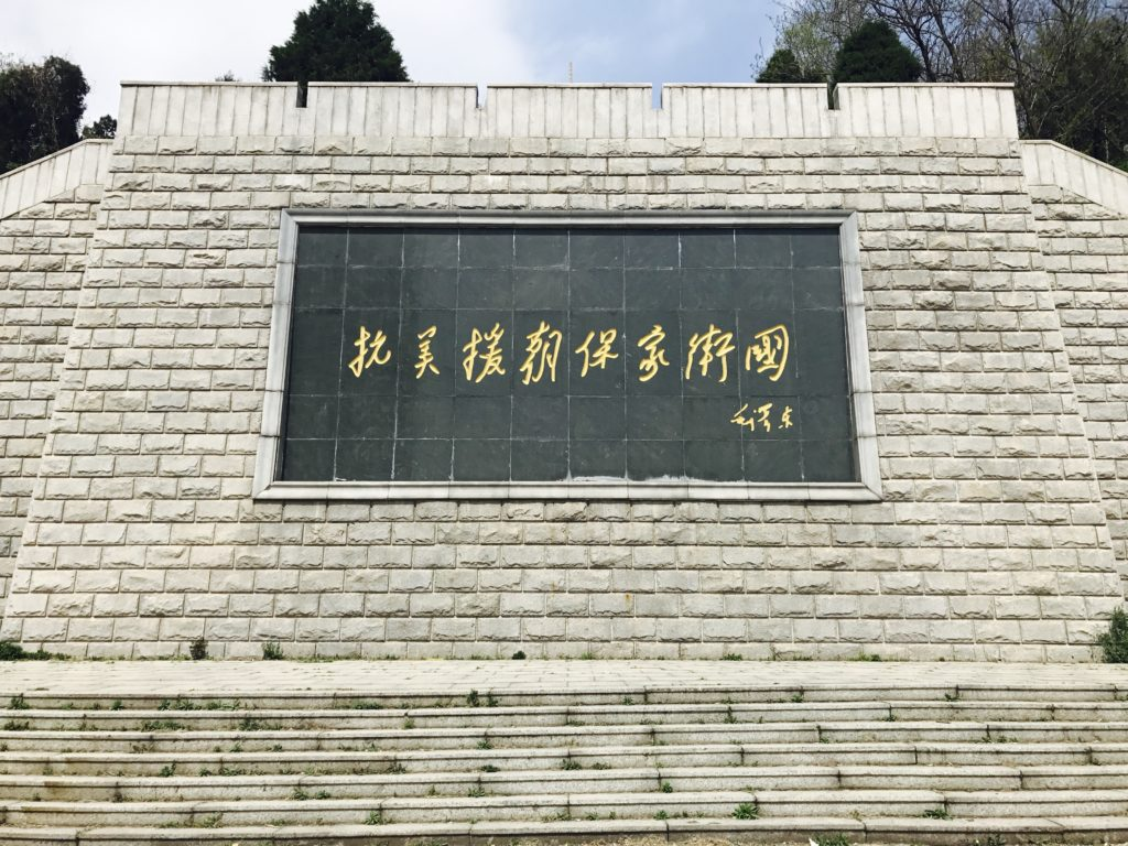 단둥 - 중국