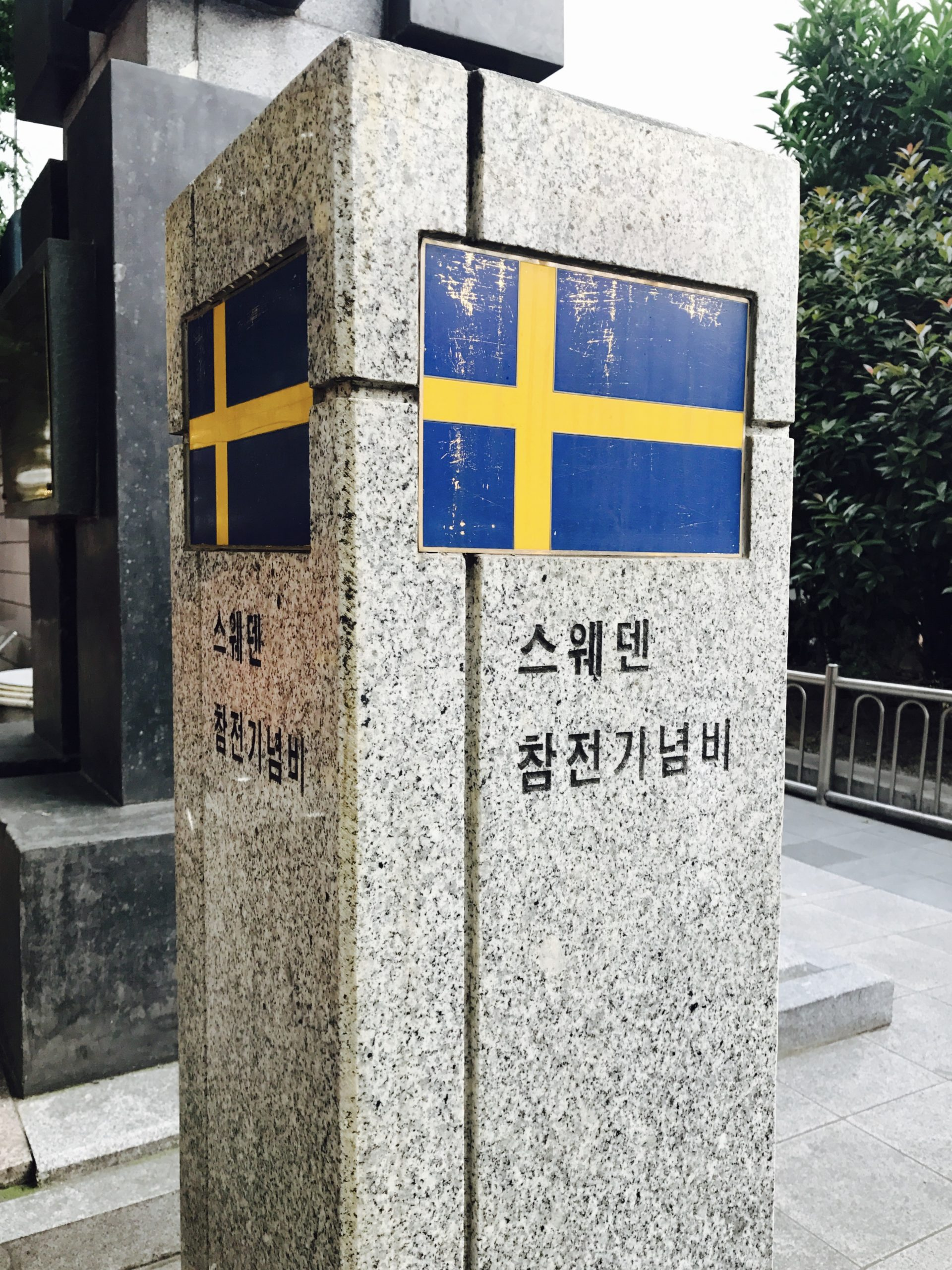 Korean War Memorials - Busan - South Korea