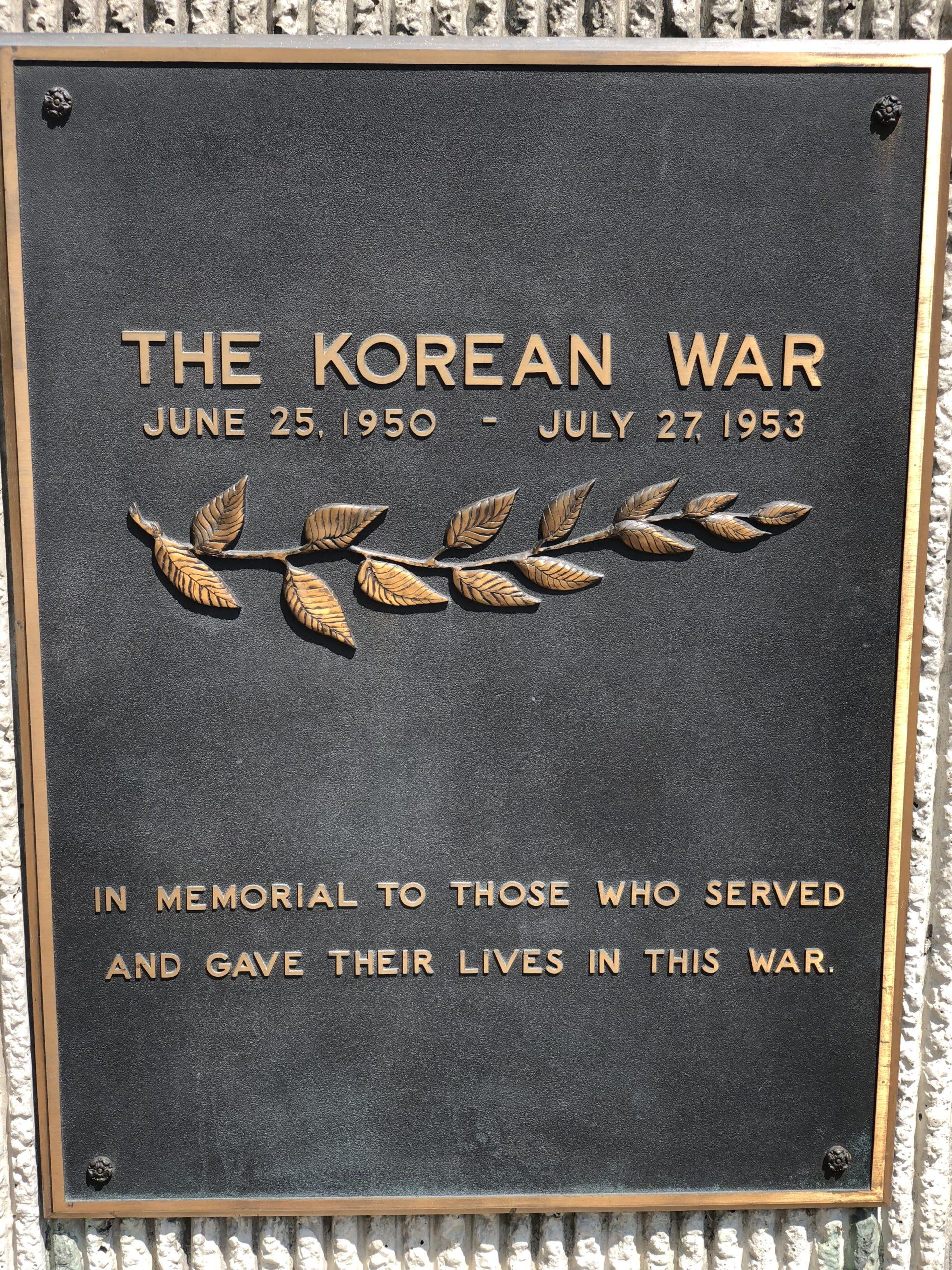 Korean War Memorials - Albany