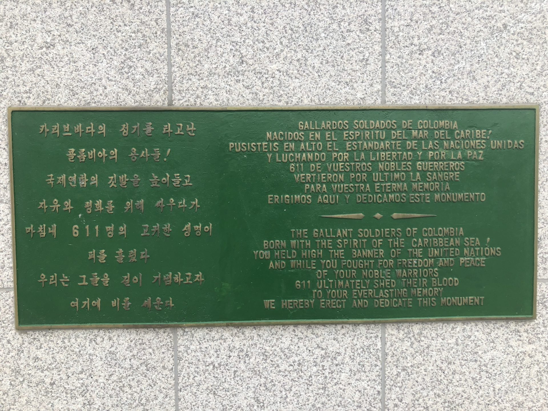Incheon - South Korea