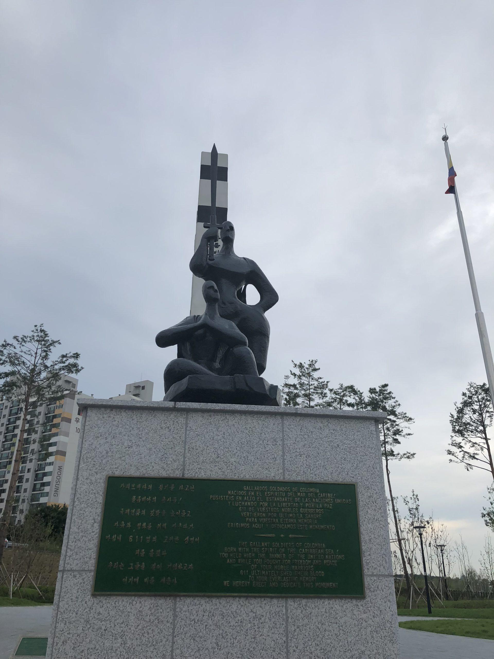 Korean War Memorials - Yeonhui-dong