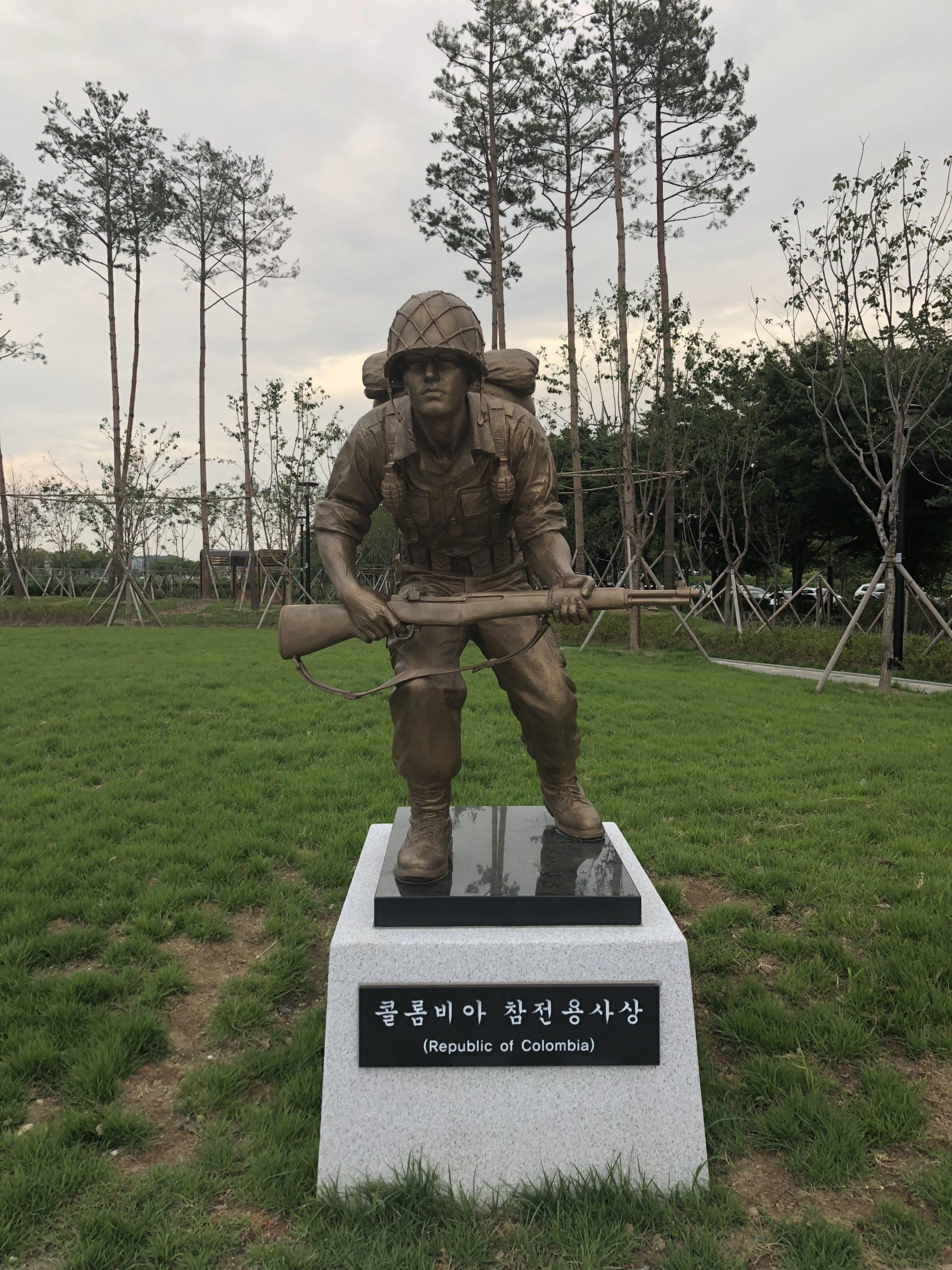 Seo-gu
