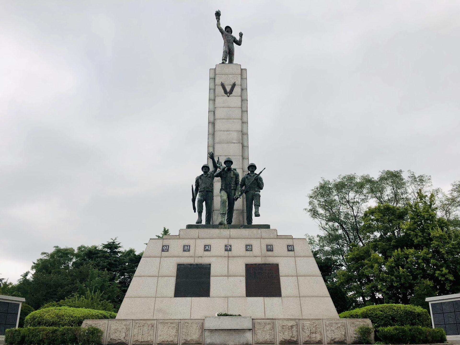 Korean War Memorials - 84 Subongan-gil