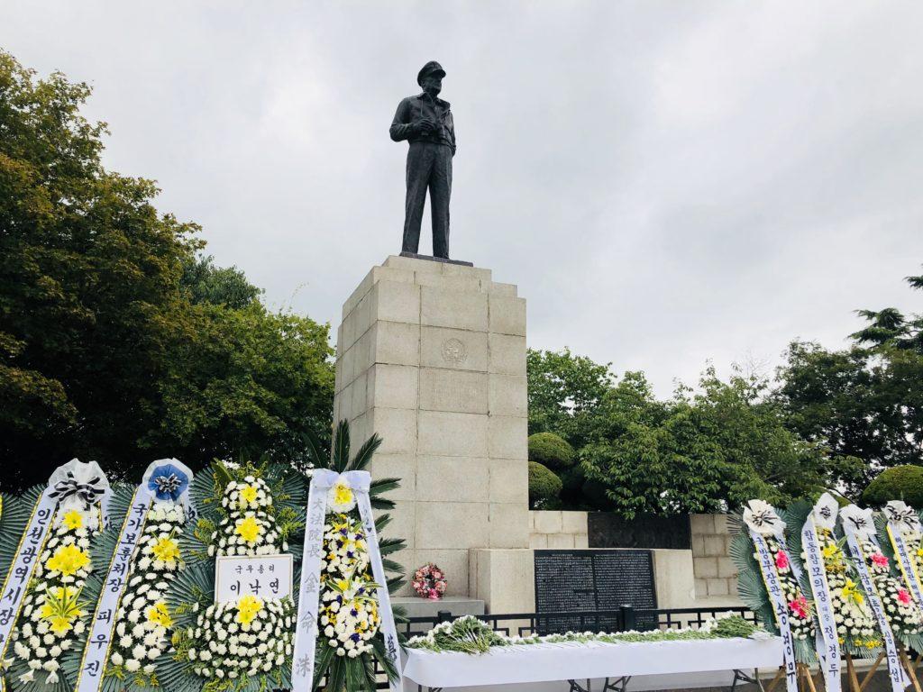 Korean War Memorials - 25 Jayugongwonnam-ro