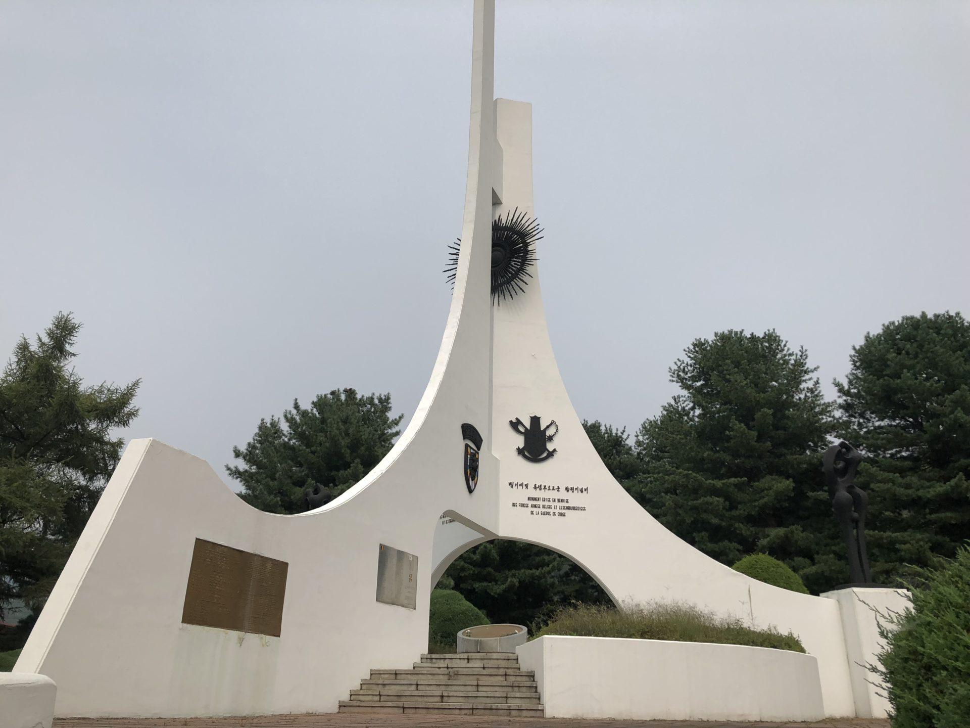 Korean War Memorials - 130 Sangbongam-ri
