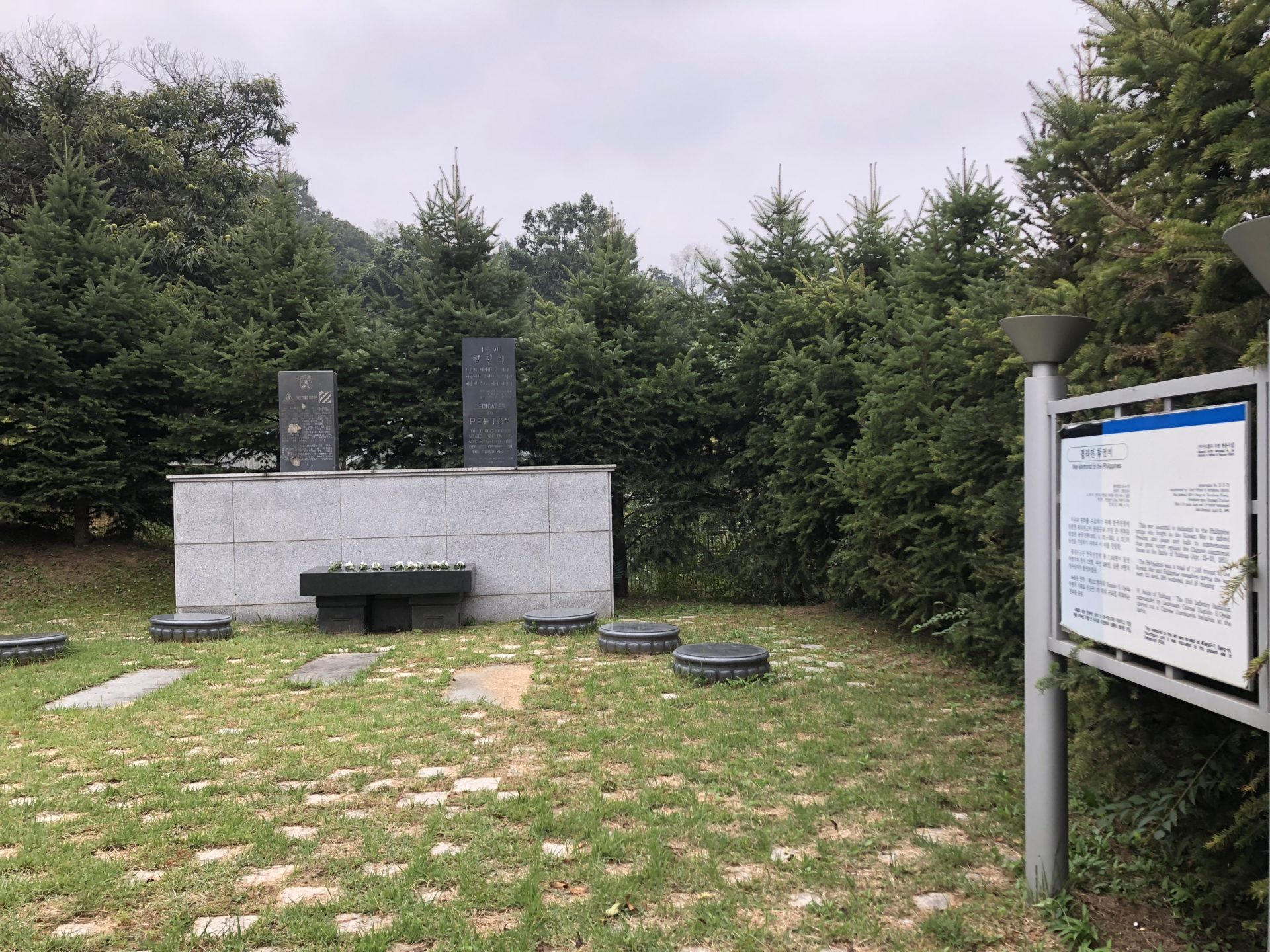 Korean War Memorials - 460-1 Sang-ri