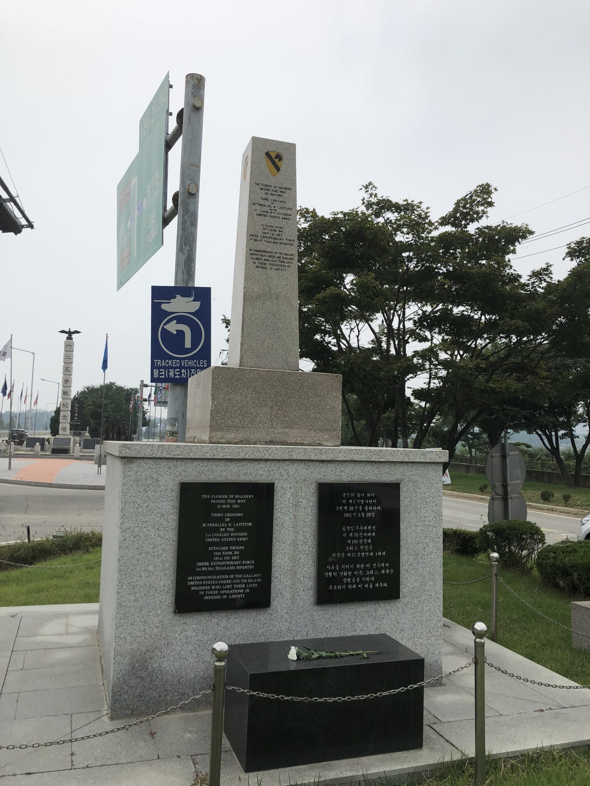 Korean War Memorials - 194-3 Choseong-ri