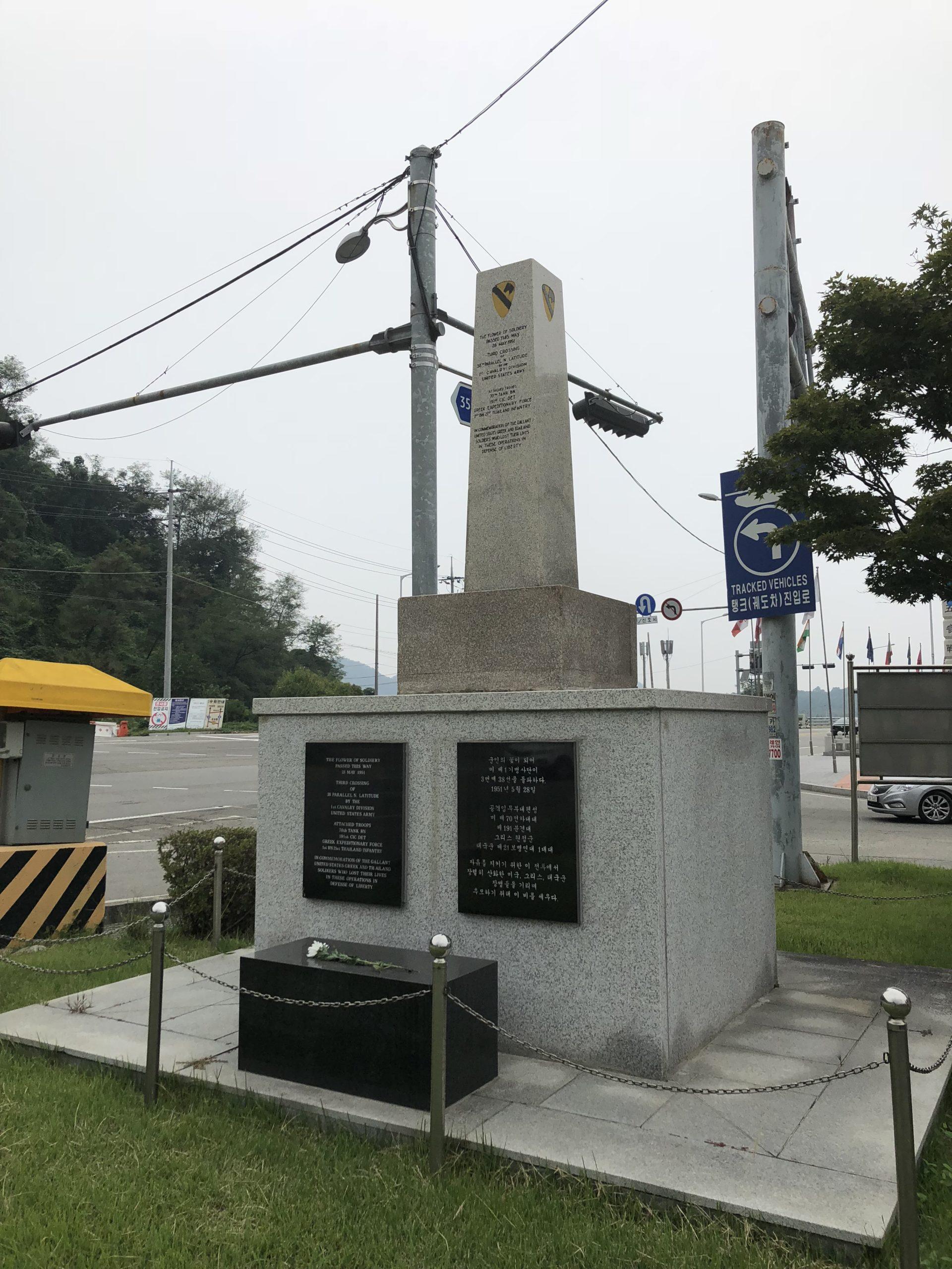 Cheongsan-myeon