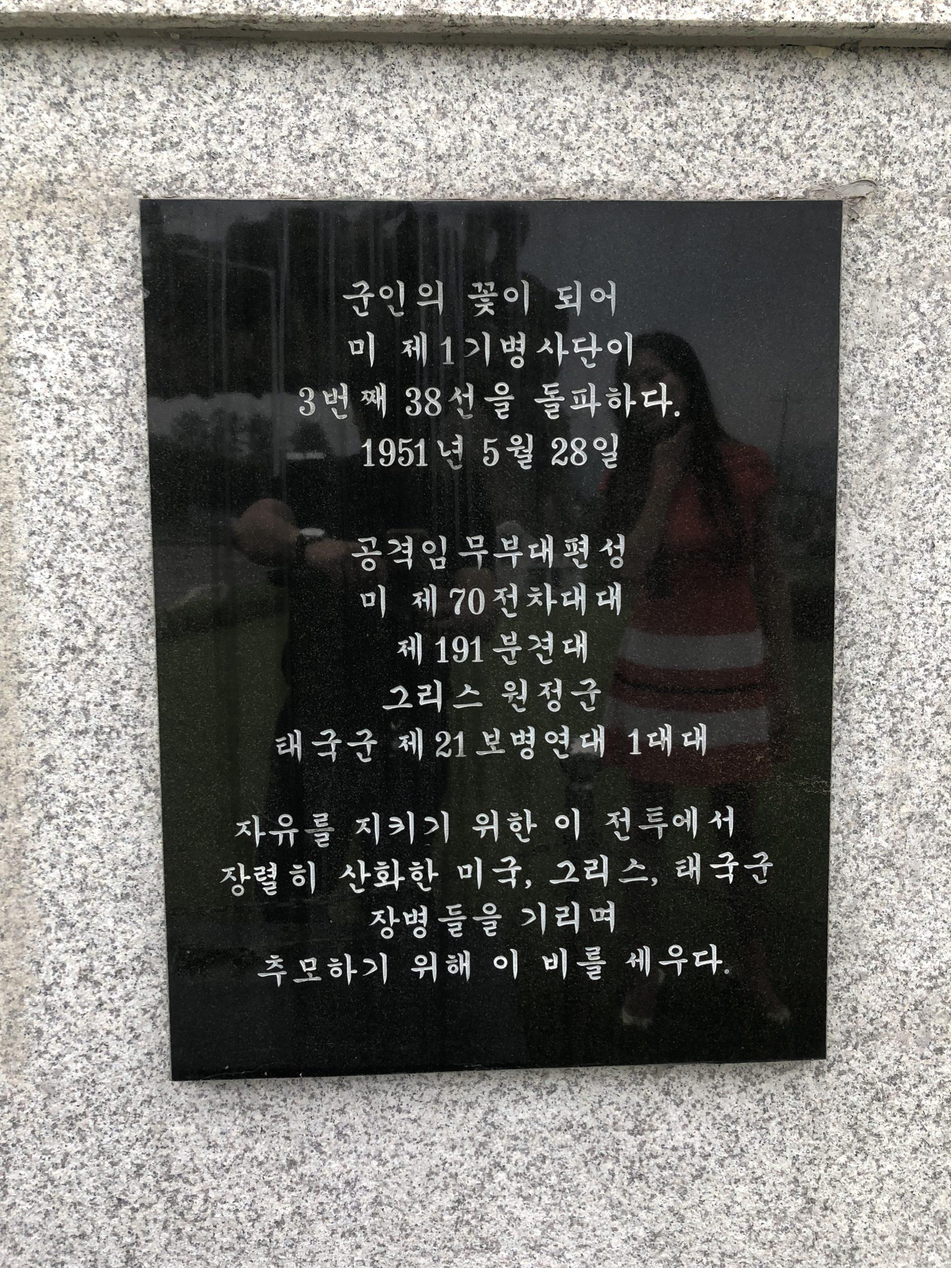 Yeoncheon