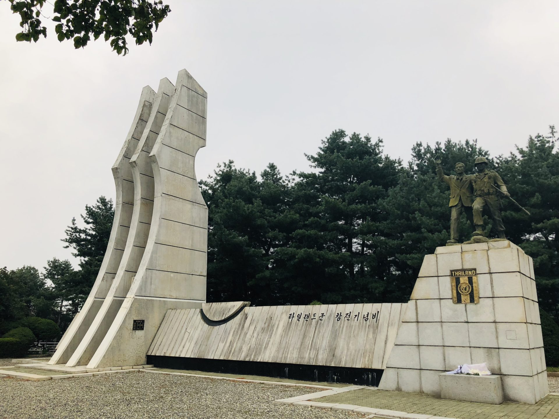 Korean War Memorials - Munam-ri