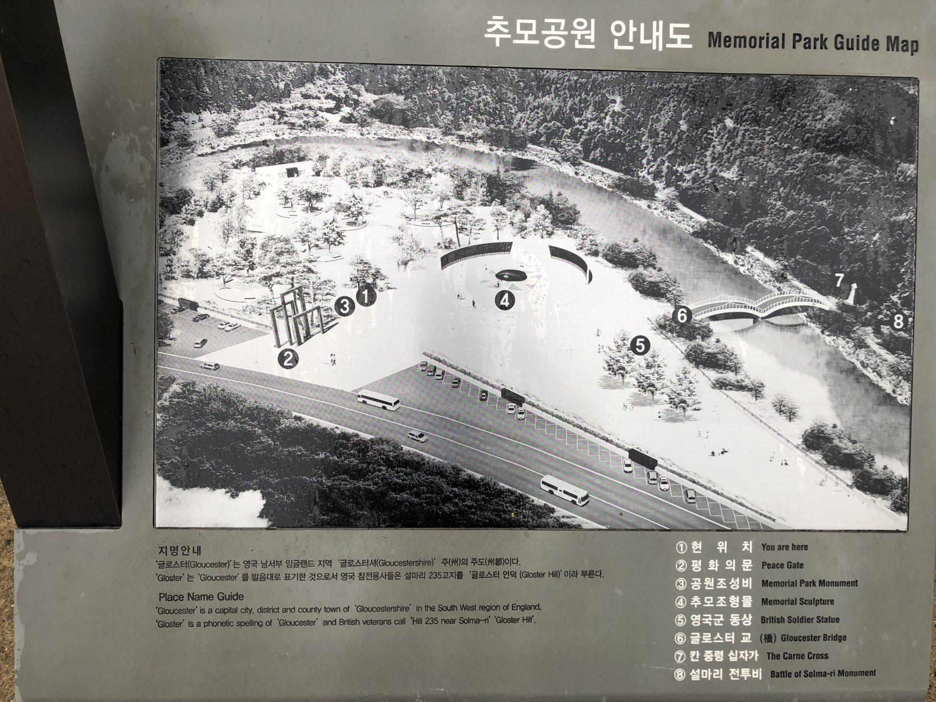 Korean War Memorials - Maji-ri