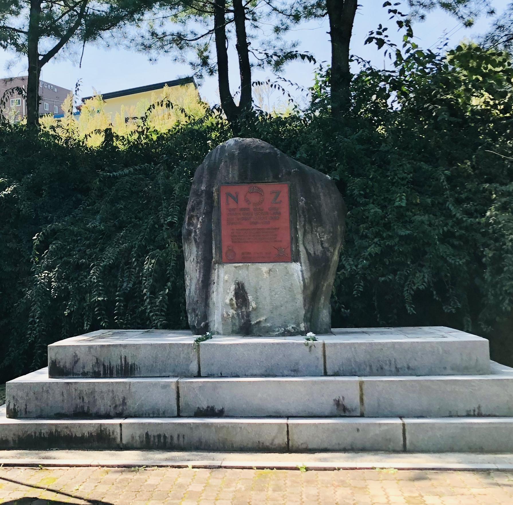 Korean War Memorials - 691-1 Mokdong-ri
