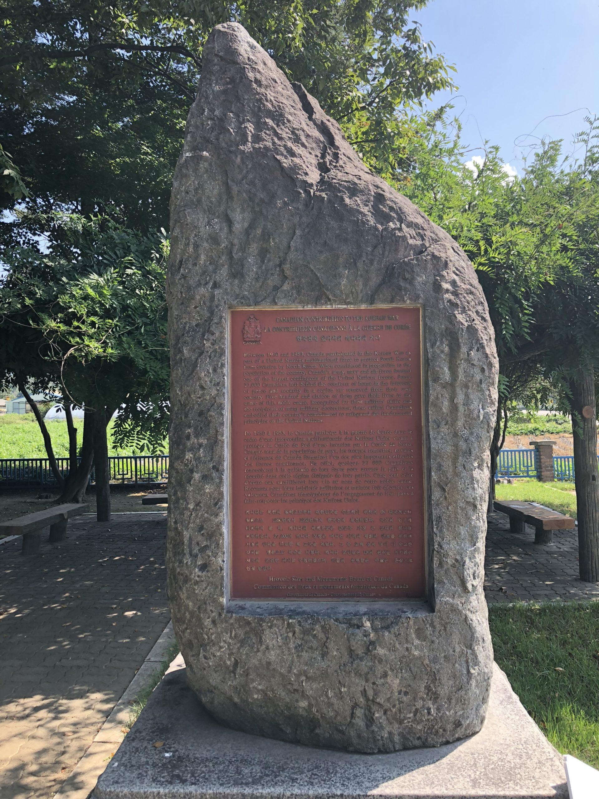 Korean War Memorials - 207-4 Egok-ri