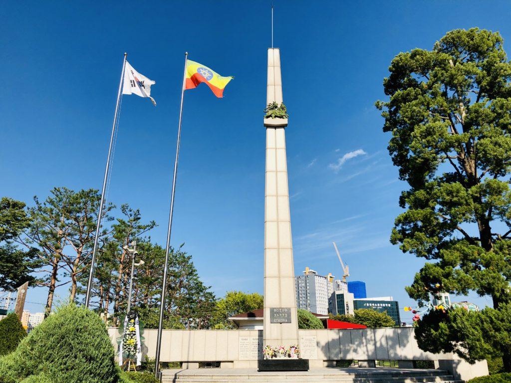 Korean War Memorials - 361-1 Geunhwa-dong