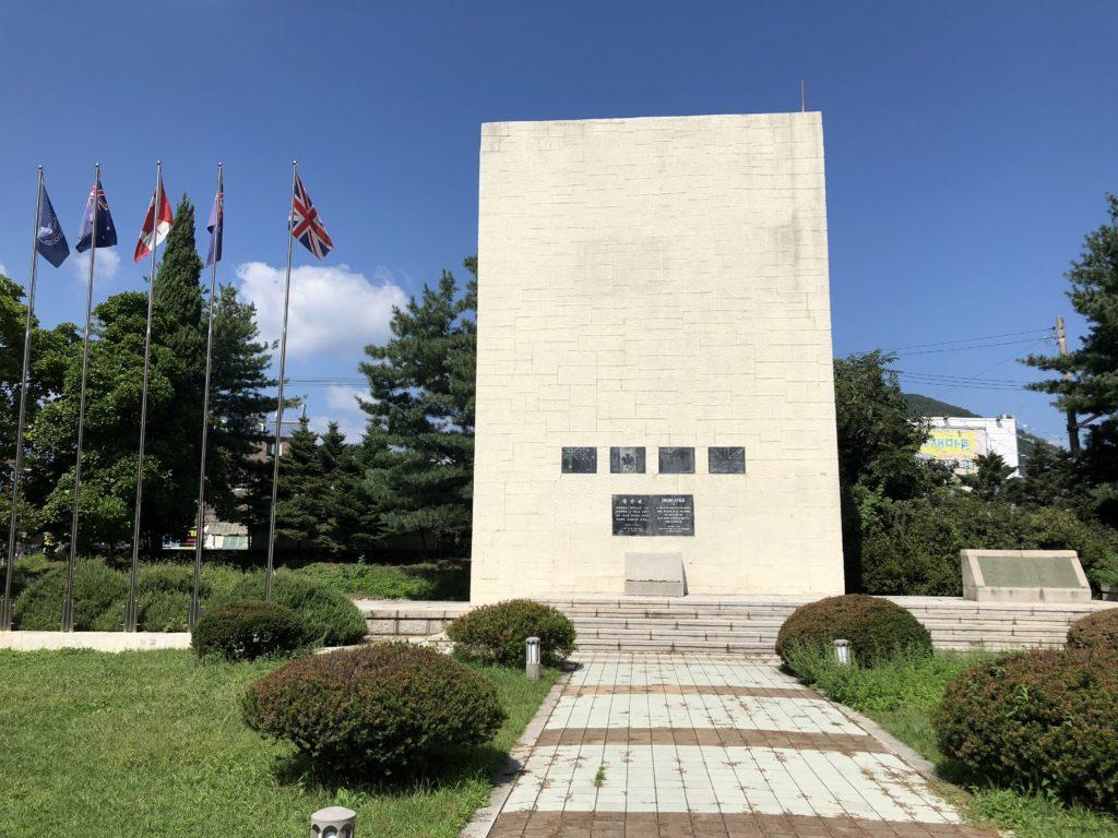 Korean War Memorials - 365-1 Eupnae-ri