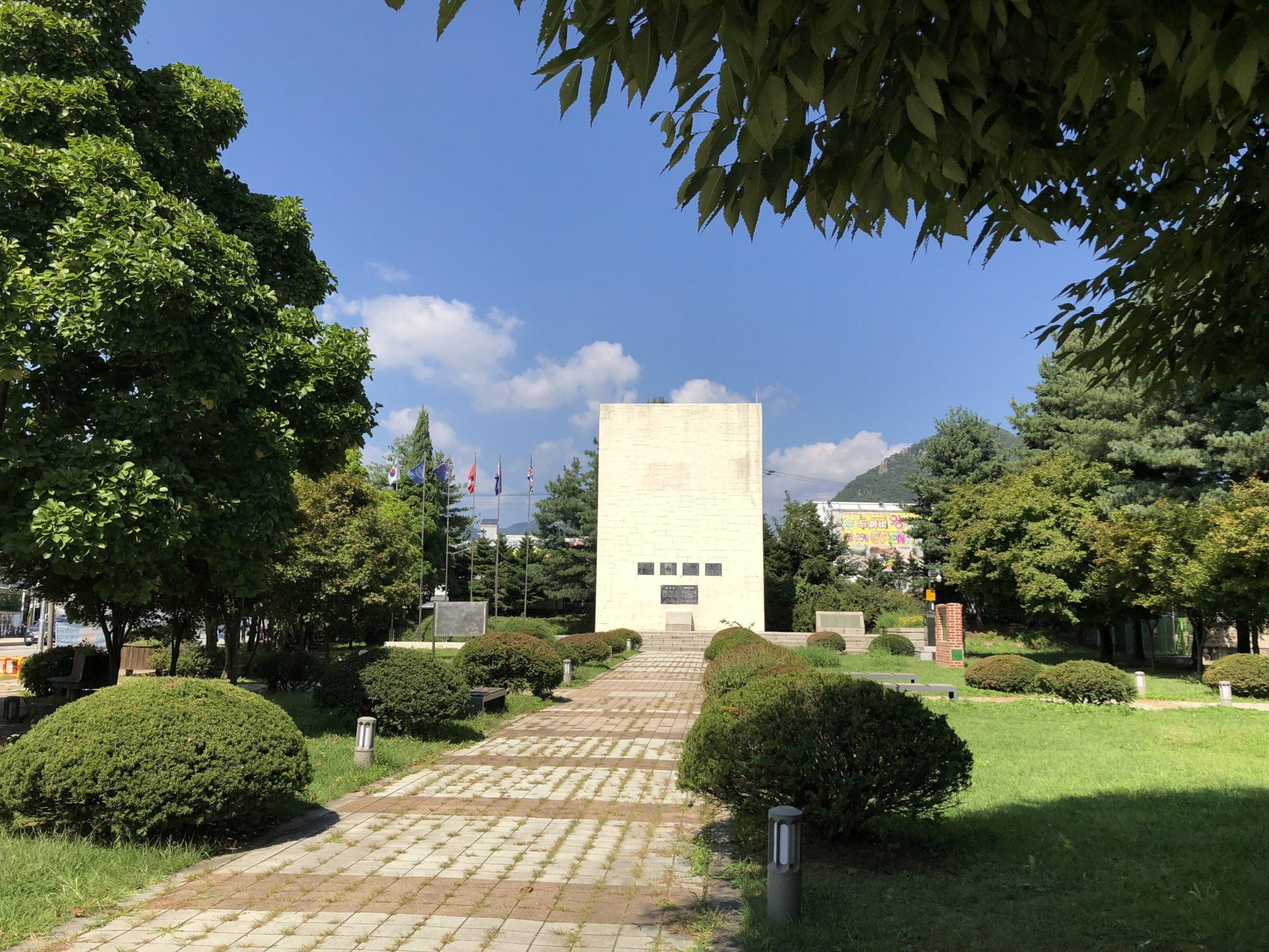 Gapyeong-eup