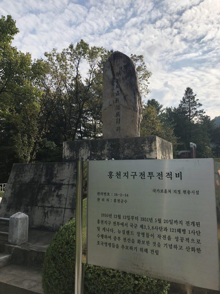 Hongcheon-gun
