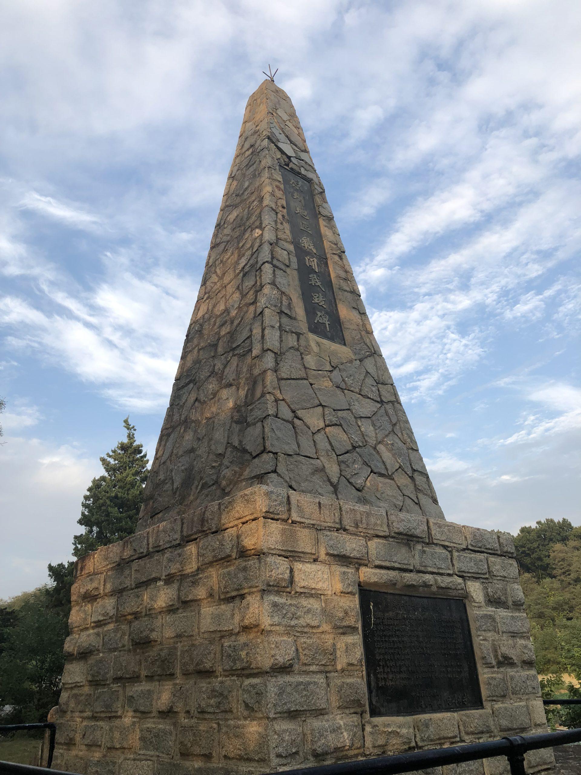 Korean War Memorials - Taejangdong