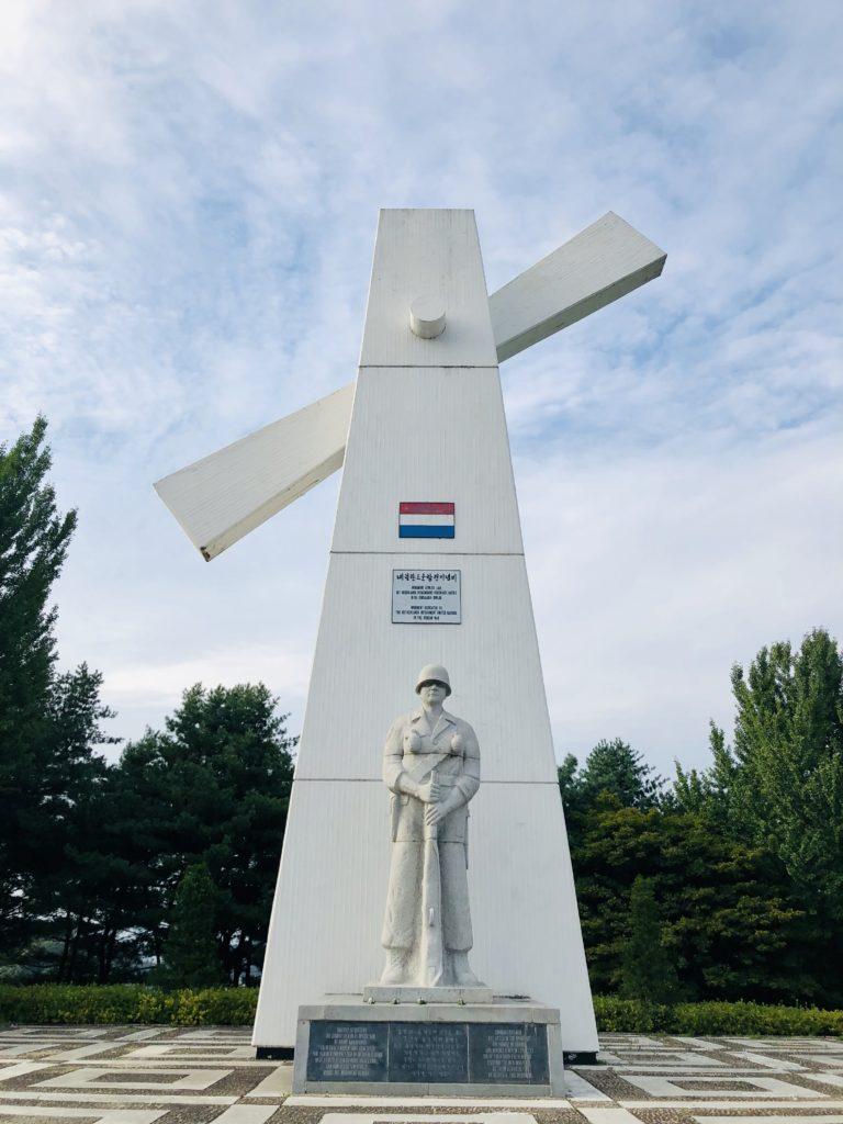 Korean War Memorials - 393-2 Uhang-ri