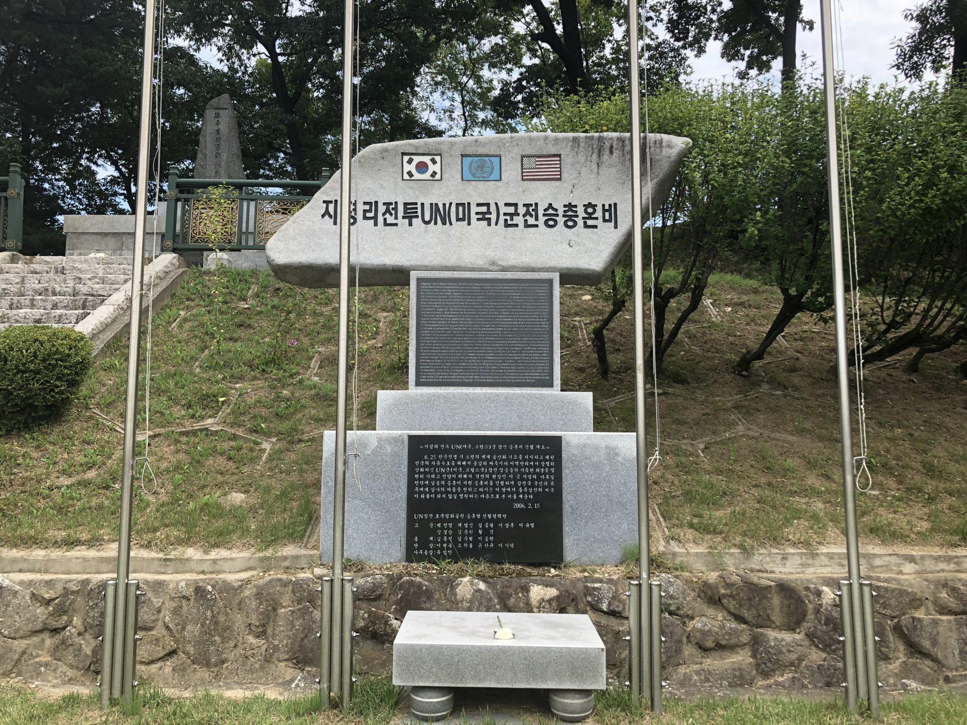 Jipyeong-myeon