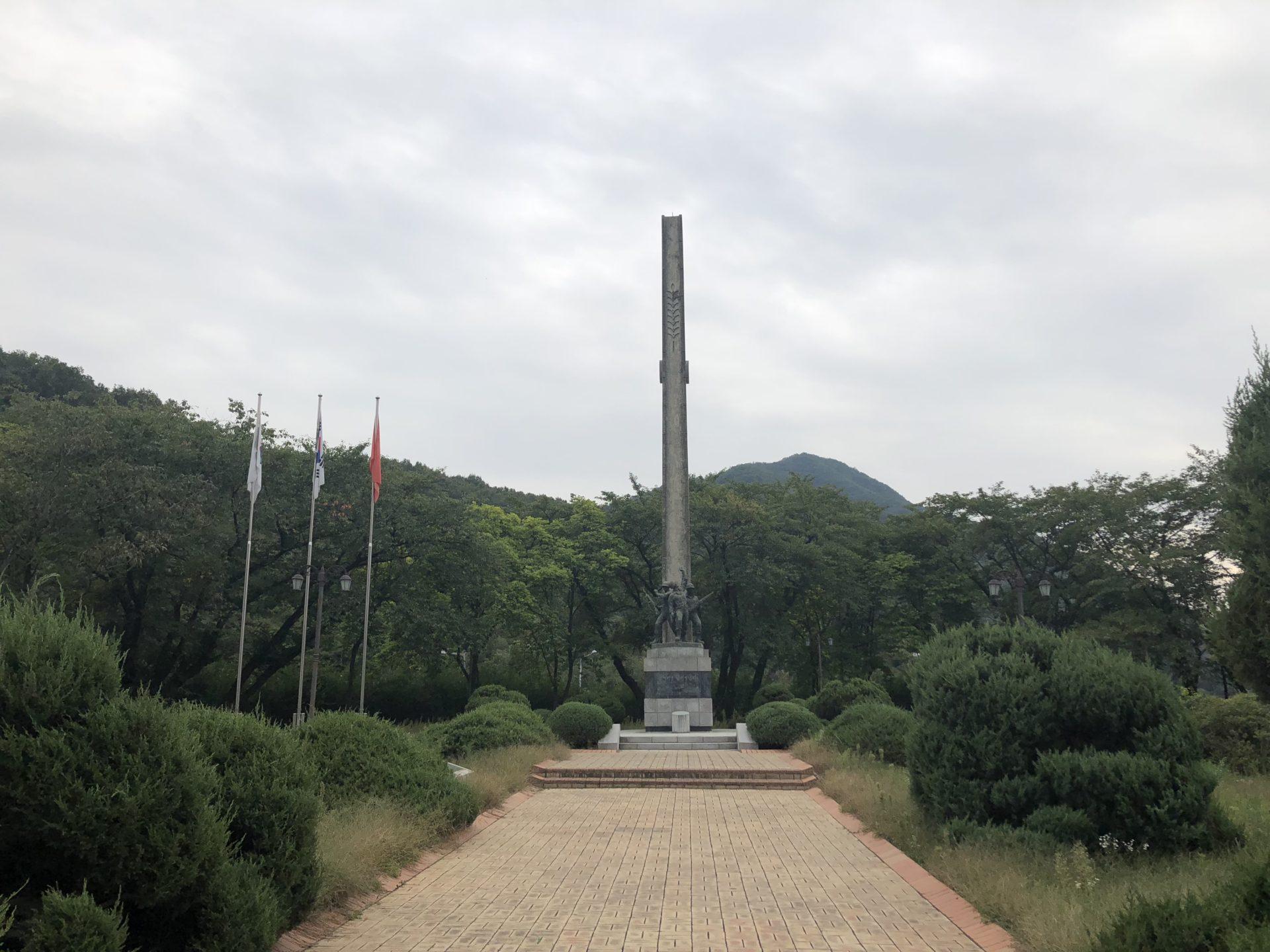Korean War Memorials - 산16-1 Dongbaek-dong