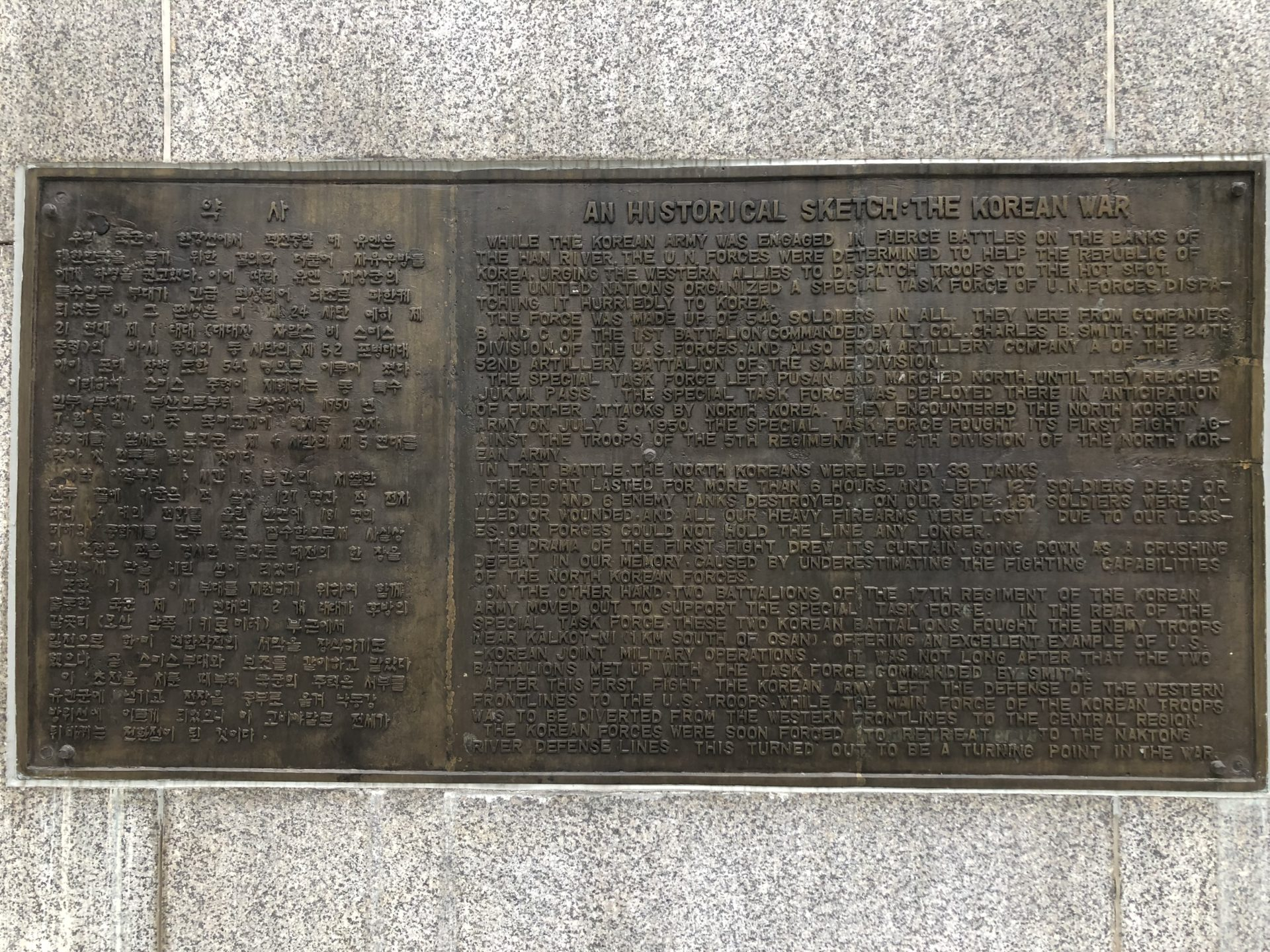 Korean War Memorials - 742 Gyeonggi-daero