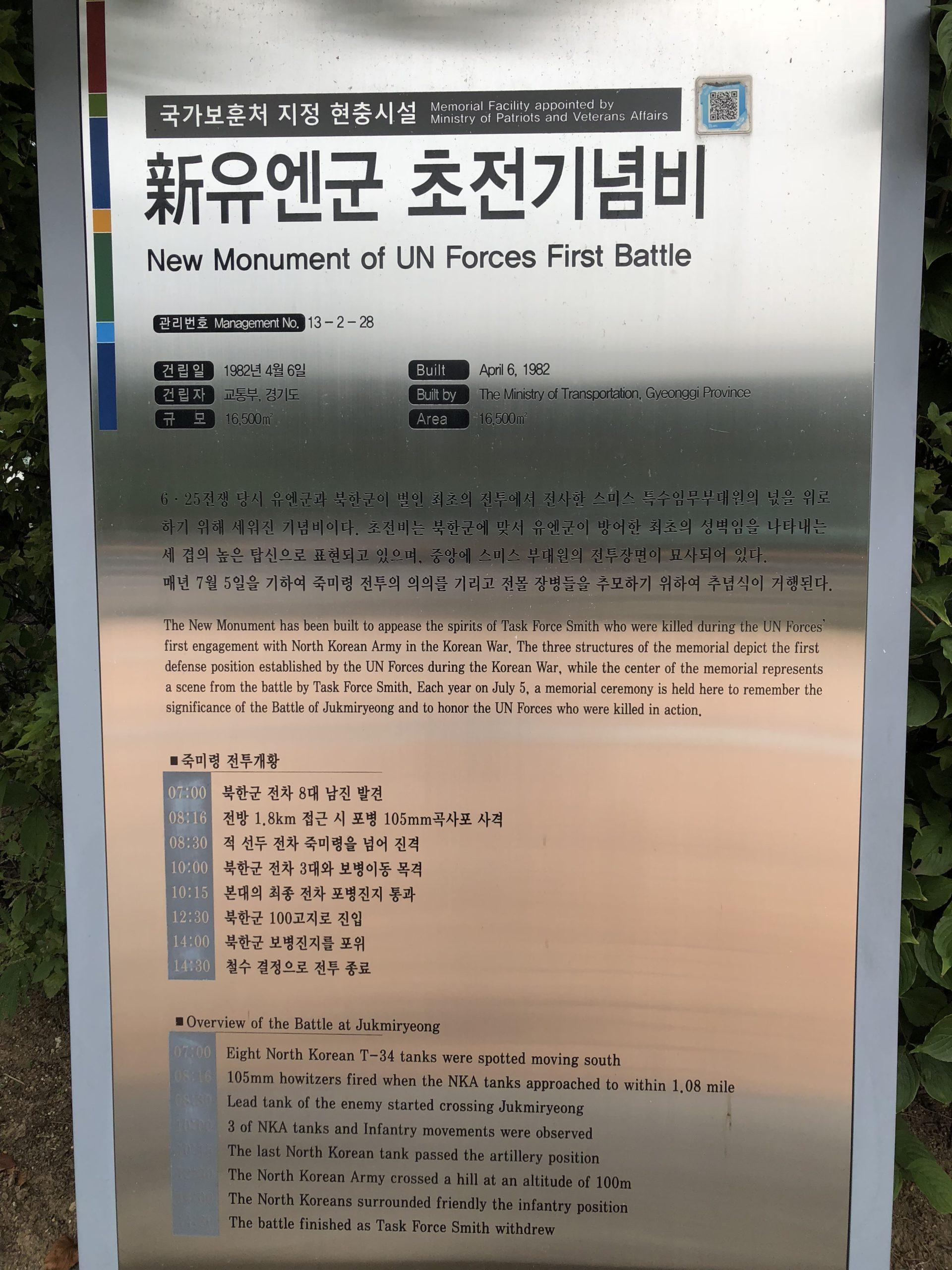 Gyeonggi Province - South Korea
