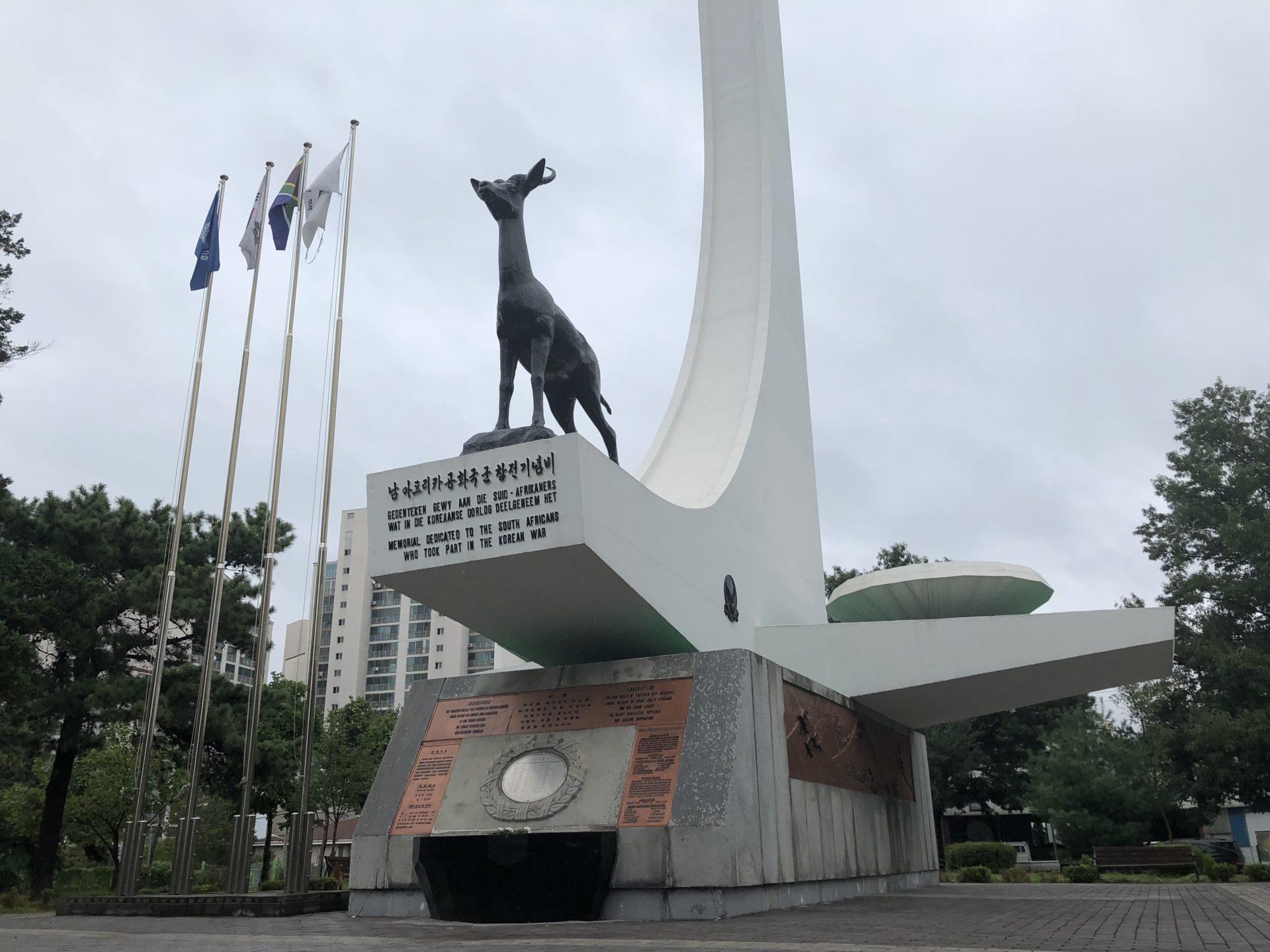Korean War Memorials - 산1-7