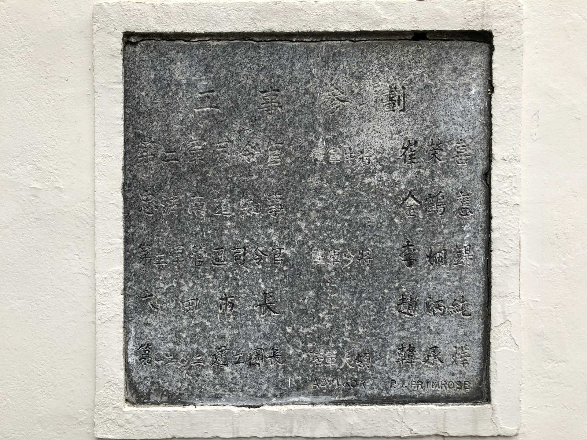 Daesa-dong